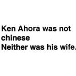 Ken Ahora 204