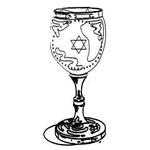Kiddush Cup 368