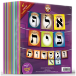 "47 Large Crowned Alef-Bais Posters (9."" x 9.75""), Great for classroom or home use. 9x9.75-AL-NK"
