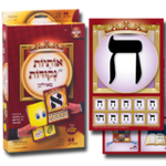 "Alef-Bais flash cards, YIDDISH keywords & beautiful pictures, for teachers (6"" x 9"") FCL-YD1"