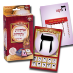 "Alef-Bais flash cards, YIDDISH keywords & beautiful pictures, for kids (3"" x 4.5"") FCS-YD1"
