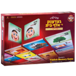 "Alef Bais memory card game - YIDDISH keywords & beautiful pictures (66 Cards, 2.25"" x 2.25"") M-YD1"