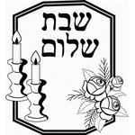 Shabat Shalom 6415