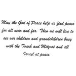 Peace 789