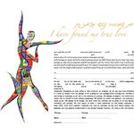 THE DANCE THDNC2320