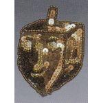 Jewish Applique: Dreidel, copper and gold 1702