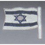 Jewish Applique: Israeli Flag, blue and white 1704