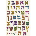 Jewish Stickers: Aleph Bet, Pkg. 2 1806AB