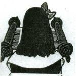 Jewish Rubber Stamp: Girl Bat Back 1820-597F