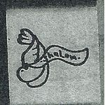 Mini Rubber Stamp: Dove with Shalom Banner 1820RS-1241C