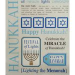 Jewish Stickers: Large Hanukkah Images 1830-HanLg