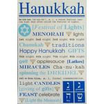 Jewish Stickers: Hanukkah Words 1830-HanWds