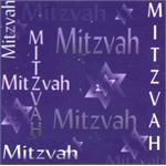 Scrapbook Paper: Mitzvah, 25 sheets 1866PRM25