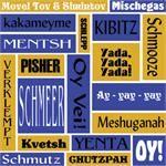 Scrapbook Paper: Yiddush Schtick, 25 sheets 1866YS25