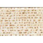 "Passover Fabric: Quilter's Cotton Matzah Fabric, 45"" width 6755QC"