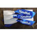 Jewish Embellishment: Knotted Chanukah 9031KH