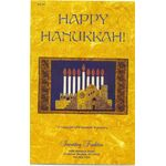 "Jewish Quilt Pattern: ""Happy Hanukkah"" IT364"