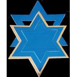 Star of David Decoration: Blue with Gold Trim 0382B