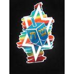 Jewish Party Decoration: Colorful Dreidel, Small 0388Deco