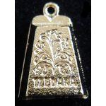 Charm: Tzedakah Box, silver 1404S
