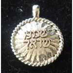 Pendant/Charm: The Shema, Silver 146320S