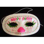 Purim Masks, half dozen 1753Half
