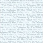 Scrapbook Paper: Brit Milah/Covent of Circumcision, 25 sheets 1870CIR25