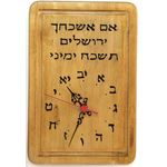 Wedding gift. Israeli Handmade Judaica art Wooden Hebrew Jerusalem wall clock C055 271543344