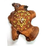 Am Israel Chai clock, Israeli Handmade Olive wood art עם ישראל חי Hebrew engraved wall clock Judaica Israel Holy Land C62 535583722