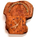 Israeli Handmade, Jerusalem clock, Israeli Olive wood art Tower of David Hebrew engraved wall clock Judaica Israel Holy Land C73 568076388