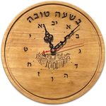 Israeli Handmade, Wedding gift, Wooden Jerusalem temple Hebrew wall clock Temple souvenir Israeli artist C69 574619343