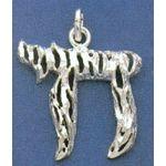 Chai Charm: Large Silver Filigree Chai NV914