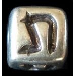 Sterling Silver Bead, Tov PB1107TV