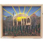 Mizrach Judaica wood art and acrylic painting from Israeli artist Jerusalem 251433661