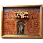 The lion gate Jerusalem, Judaica wood art and acrylic multi-techniques painting from Israeli artist Jerusalem 5 535631825