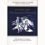 Soncino Chumash - with Hebrew text, and English translation and commentary 9242