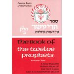 Twelve Prophets, Vol. 2 - complete Mikraoth Gedoloth with English translation & commentary 8789