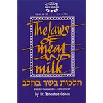 Laws of Meat & Milk, hardcover 8916H