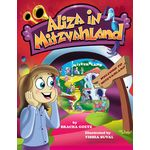 Aliza in MitzvahLand AIMH