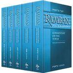 Ramban Commentary (5 vol. set, softcover) RC5VS