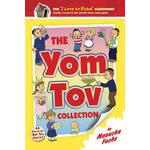 Yom Tov Collection YTC1H