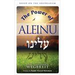 Power of Aleinu POAH