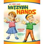 My Very Own Mitzvah Hands MIHH