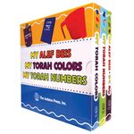 My Torah Board Books Set MTB3V