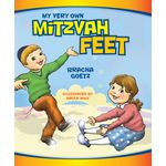 My Very Own Mitzvah Feet MIFH