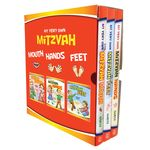 My Mitzvah Board Books Set (3 vol.) MBB3V