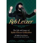 Reb Leizer RELH