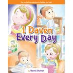 I Daven Every Day DEDH