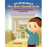 Let's Tell the Story of the Beis Hamikdash LBHH