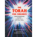 Torah for Children, Vol. 1 2074